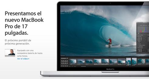 nuevo macbook pro 17 pulgadas