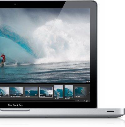 macbook-brillo-mate