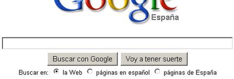 caja de búsquedas google más grande
