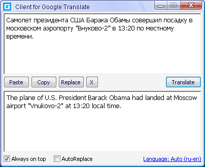 translate-google-desktop