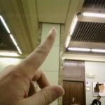 Mi dedo en Meet Magento Spain 2014